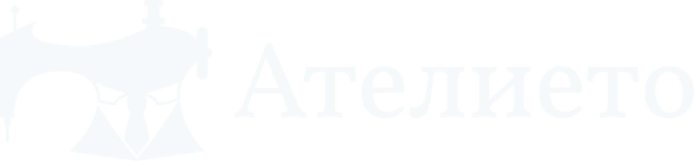 Лого на Ателието